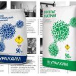 применение нитрата натрия